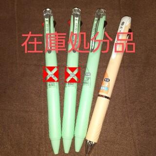 三菱鉛筆 - ジェットストリーム3 0.5mm