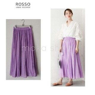 URBAN RESEARCH - イエナ 日本製 ストレッチ ブロックチェックロングゆるタイトスカート