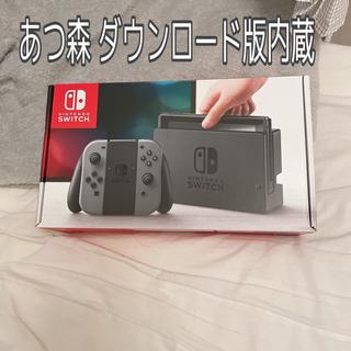 Nintendo Switch - Switch 本体 あつ森セット