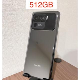 アンドロイド(ANDROID)のxiaomi mi11 ultra 512GB(スマートフォン本体)