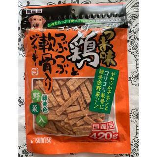 ♡ゴン太のうま味★鶏とつぶつぶ軟骨入りジャーキー犬のおやつ♡(ペットフード)