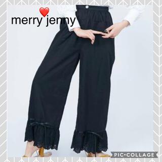 メリージェニー(merry jenny)のmerryJenny 裾レース リボン ワイドパンツ ブラック 重ね着(カジュアルパンツ)