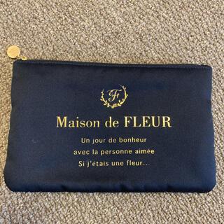 メゾンドフルール(Maison de FLEUR)のメゾンドフルール マスクポーチ(ポーチ)