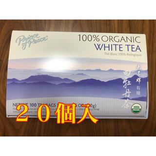 白茶(ホワイトティー)個包装(茶)
