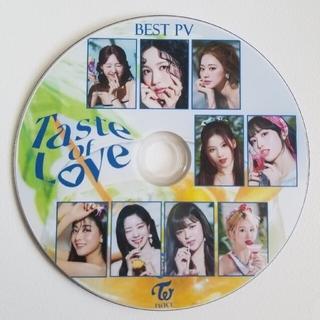 ウェストトゥワイス(Waste(twice))のTWICE  taste of LOVE  bestPV  (ミュージック)