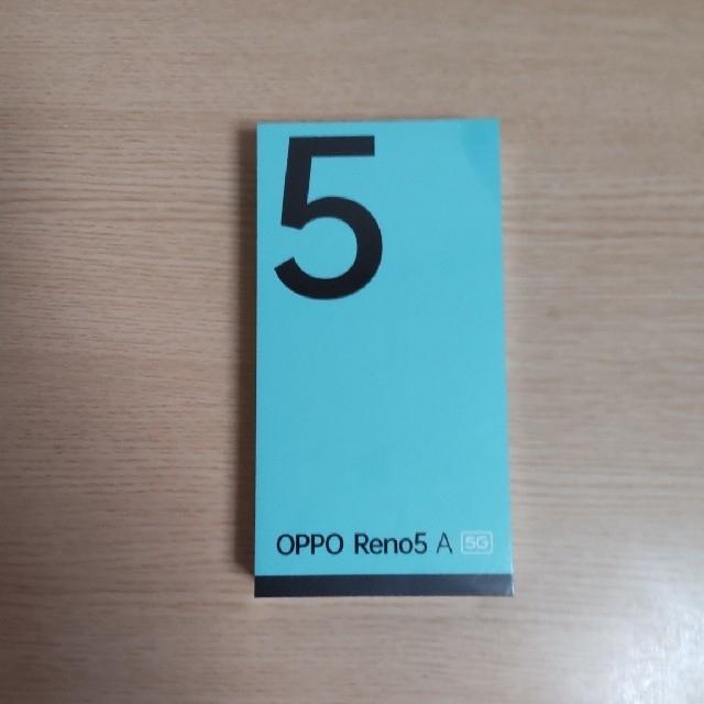 OPPO(オッポ)の【未開封新品】ここん様 OPPO Reno5 A SIMフリー アイスブルー スマホ/家電/カメラのスマートフォン/携帯電話(スマートフォン本体)の商品写真