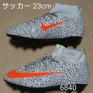 ナイキ(NIKE)のサッカー 23cm ナイキ ジュニア スーパーフライ 7 アカデミー CR HG(シューズ)