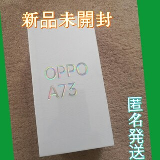 ANDROID - OPPO A73 ネービーブルー