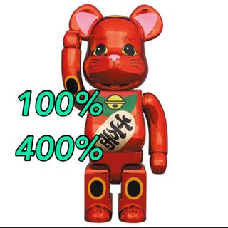 メディコムトイ(MEDICOM TOY)のMEDICOM TOY 招き猫 梅金メッキ 100% & 400% ベアブリック(その他)