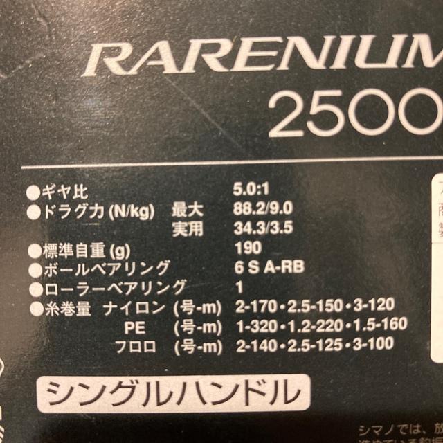 SHIMANO(シマノ)の専用 スポーツ/アウトドアのフィッシング(リール)の商品写真