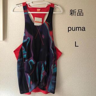 プーマ(PUMA)の新品未使用 タグ付き puma  タンクトップ Lサイズ レディース(タンクトップ)