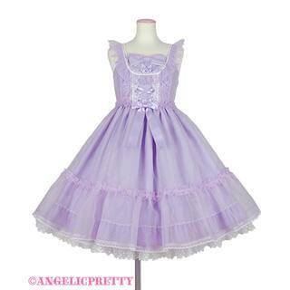 Angelic Pretty - Lovely オーガンジージャンパースカート ラベンダー