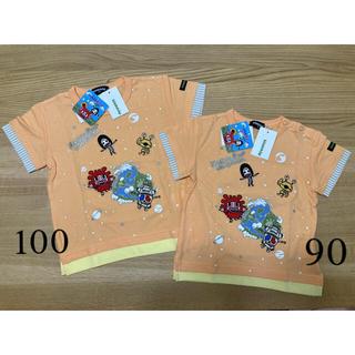 クレードスコープ(kladskap)の【新品】クレードスコープ  Tシャツ かいじゅうステップワンダバダ 2枚(Tシャツ/カットソー)