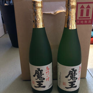 魔王 720ml 2本セット 本格焼酎 芋焼酎 詰口年月日2021年4月20日(焼酎)