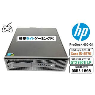 HP - 【格安ライトゲーミングPC】HP ProDesk 400 i5 GTX750Ti