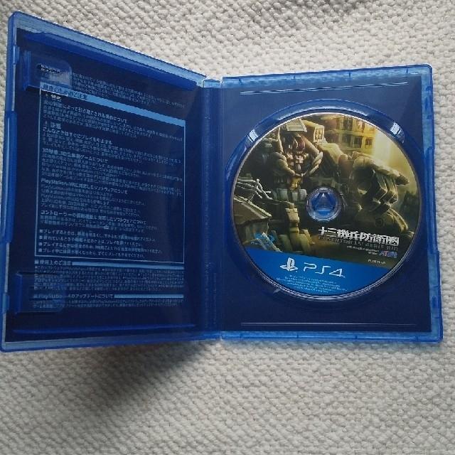 十三機兵防衛圏 PS4 エンタメ/ホビーのゲームソフト/ゲーム機本体(家庭用ゲームソフト)の商品写真