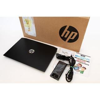 HP - 【ゲーミング/動画編集】HP Pavilion Gaming