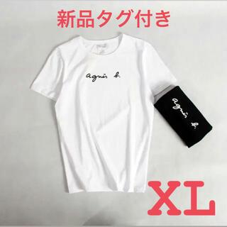アニエスベー(agnes b.)の【新品タグ付】agnes b. アニエスベー Tシャツ ホワイト XLサイズ(Tシャツ(半袖/袖なし))
