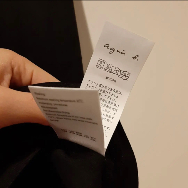 agnes b.(アニエスベー)の【新品タグ付】agnes b. アニエスベー TシャツクロスブラックXLサイズ レディースのトップス(Tシャツ(半袖/袖なし))の商品写真