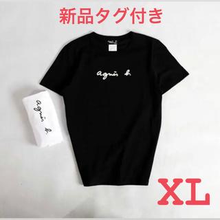 アニエスベー(agnes b.)の【新品タグ付】agnes b. アニエスベー TシャツクロスブラックXLサイズ(Tシャツ(半袖/袖なし))