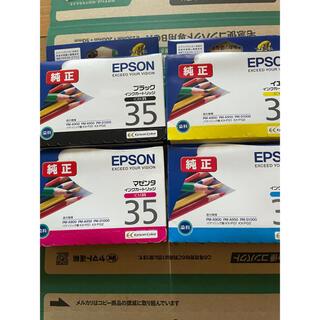 エプソン(EPSON)の【純正】EPSON IC-35 4色 計4箱 期限切れ(PC周辺機器)