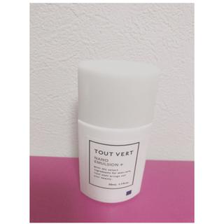乳液 セラミド 10% トゥヴェール ナノエマルジョン/ナノエマルジョンプラス