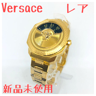Gianni Versace - レア 新品未使用 ヴェルサーチ Versace メンズ腕時計 ユニセックス
