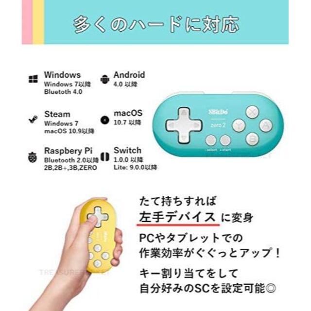 [品] 8Bitdo Zero2 Bluetooth Wireless Game スマホ/家電/カメラのPC/タブレット(PC周辺機器)の商品写真