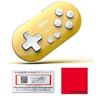 [品] 8Bitdo Zero2 Bluetooth Wireless Game