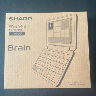 シャープ(SHARP)の新品未使用品 シャープ 電子辞書 PW-SA4-B(電子ブックリーダー)