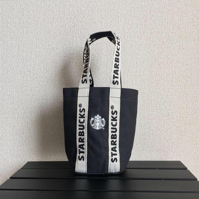 Starbucks Coffee(スターバックスコーヒー)の台湾 スターバックス タンブラー ドリンク 小物入れ バッグ サイレン レディースのバッグ(トートバッグ)の商品写真