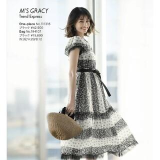 M'S GRACY - カタログ掲載ワンピース 38