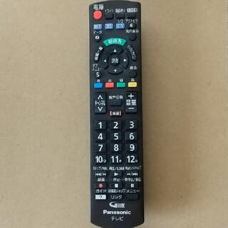 パナソニック(Panasonic)のパナソニック 純正テレビリモコン N2QAYB001017(テレビ)