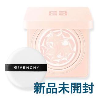 GIVENCHY - 【新品未開封】ジバンシイ ランタンポレル ブロッサム クリーム コンパクト