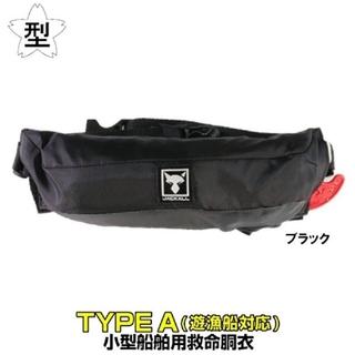 【ジャッカル】ライフジャケット ブラック JACKALL  桜マーク