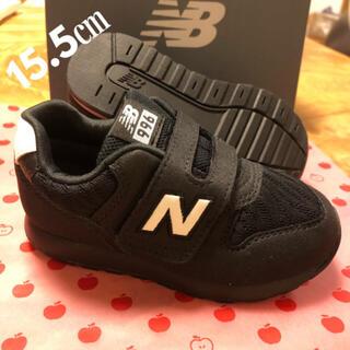 New Balance - 新品 15.5㎝ ニューバランス スニーカー
