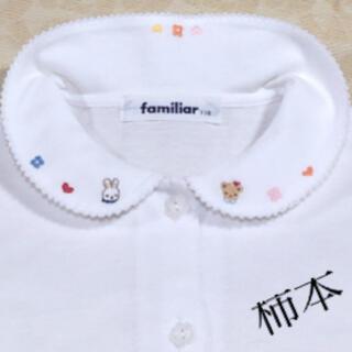 familiar - 新品  familiar       半袖ブラウス size 110cm