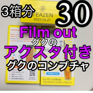 BTS グク アクスタ 付き コンブチャ レモン 30本