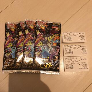 ポケモン(ポケモン)のポケモンカード シャイニースターV 未開封 4パック(Box/デッキ/パック)