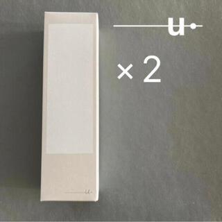 オルビス(ORBIS)のオルビスユー ドットウォッシュ×2個セット 箱入り(洗顔料)