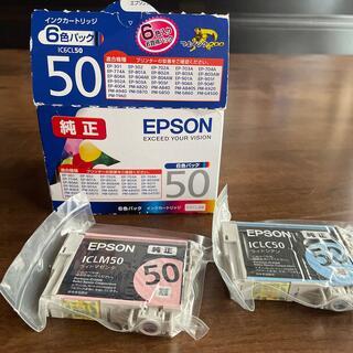 エプソン(EPSON)のEPSONエプソンインクカートリッジ純正 6色パック+2しょく(PC周辺機器)