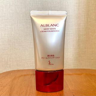 SOFINA - 定価5500円 ALBLANC アルブラン 潤白美肌クリームファンデーション
