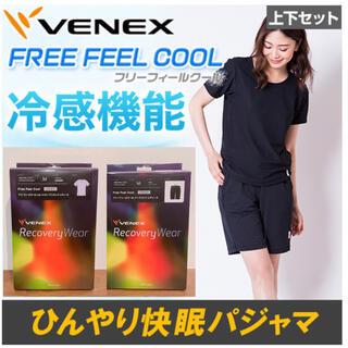 Wacoal - 【新品】VENEX 夏用冷感 レディスM 上下セット 定価24200円