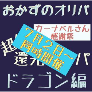遊戯王 オリパ 万物 ガール ウィン 福袋 アド プリズマ  20th レリーフ(シングルカード)