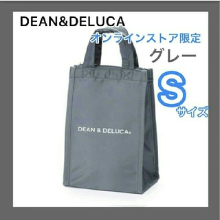 DEAN & DELUCA - DEAN&DELUCA ディーンアンドデルーカ クーラーバッグ Sサイズ グレー