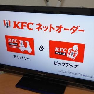 アクオス(AQUOS)のシャープ AQUOS  液晶カラーテレビ  LC-24K5(テレビ)