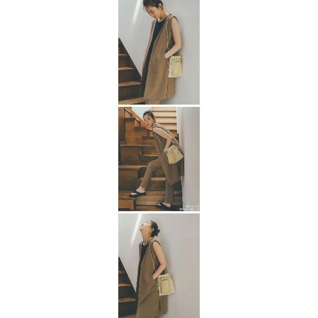snidel(スナイデル)の飯豊まりえさん着用 ストレッチツイルノースリーブジャケット、パンツセット レディースのトップス(ベスト/ジレ)の商品写真