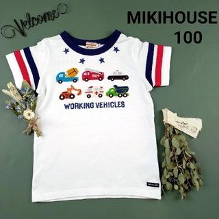mikihouse - 【美品】ミキハウス はたらく車 ワッペン 半袖 Tシャツ 100