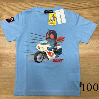 クレードスコープ(kladskap)の【新品】クレードスコープ  Tシャツ 仮面ライダー 100(Tシャツ/カットソー)