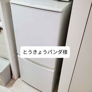 SHARP - SHARP SJ-D14A-W 冷蔵庫 激安